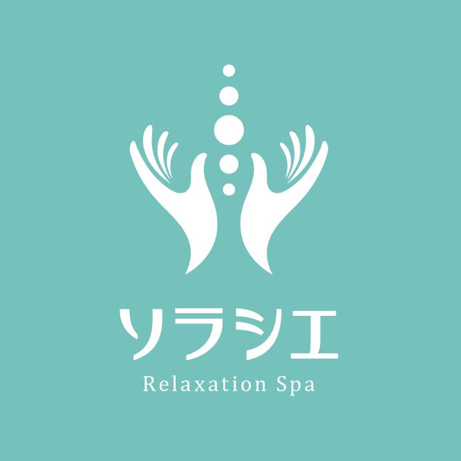 Relaxation Spa ソラシエ